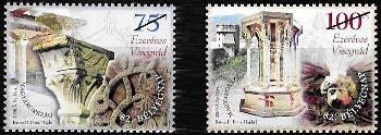 Stamp Day – 1000th anniversary of the foundation of Visegrád serie