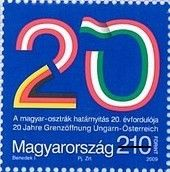 Austrian-German-Hungarian joint issue: 20th anniversary of the opening of the Hungarian-Austrian Border (HU)