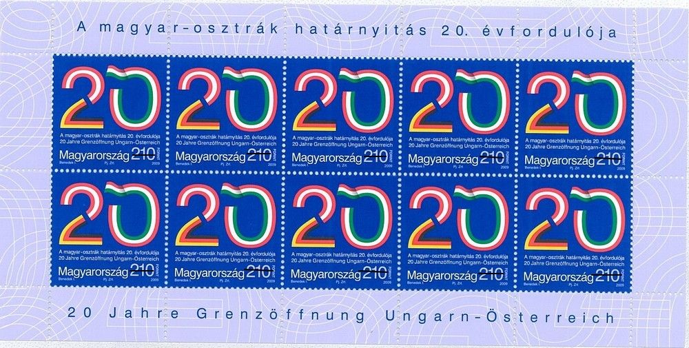 Austrian-German-Hungarian joint issue: 20th anniversary of the opening of the Hungarian-Austrian Border (HU) miniature sheet