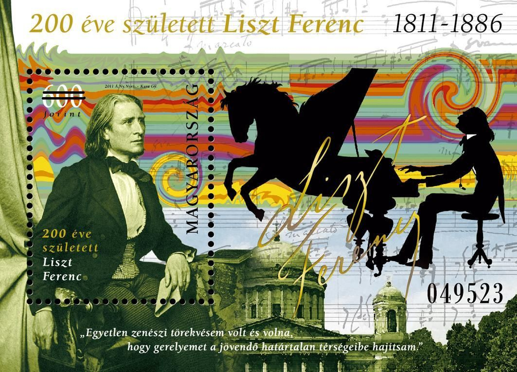 Famous Hungarians: bicentenary of the birth of Franz Liszt