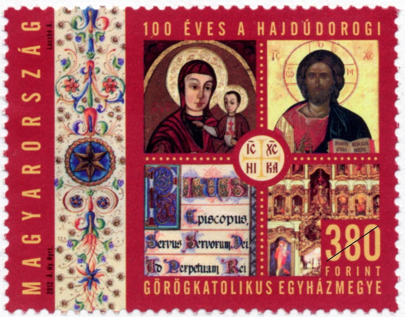 Centenary of the Greek Catholic Diocese of Hajdúdorog