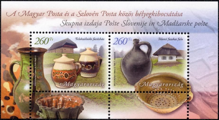 Hungarian-Slovenian joint stamp issue