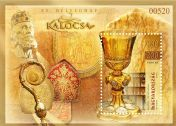 85th Stamp Day - Kalocsa block