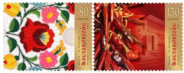 85th Stamp Day - Kalocsa serie