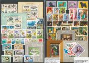 Collection of stamps 1967