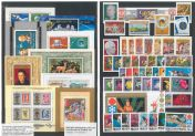 Collection of stamps 1971