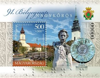91st Stamp Day Nagykőrös block