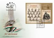 92nd Stamp Day souvenir sheet FDC