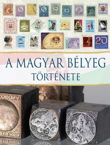 History of the Hungarian stamps
