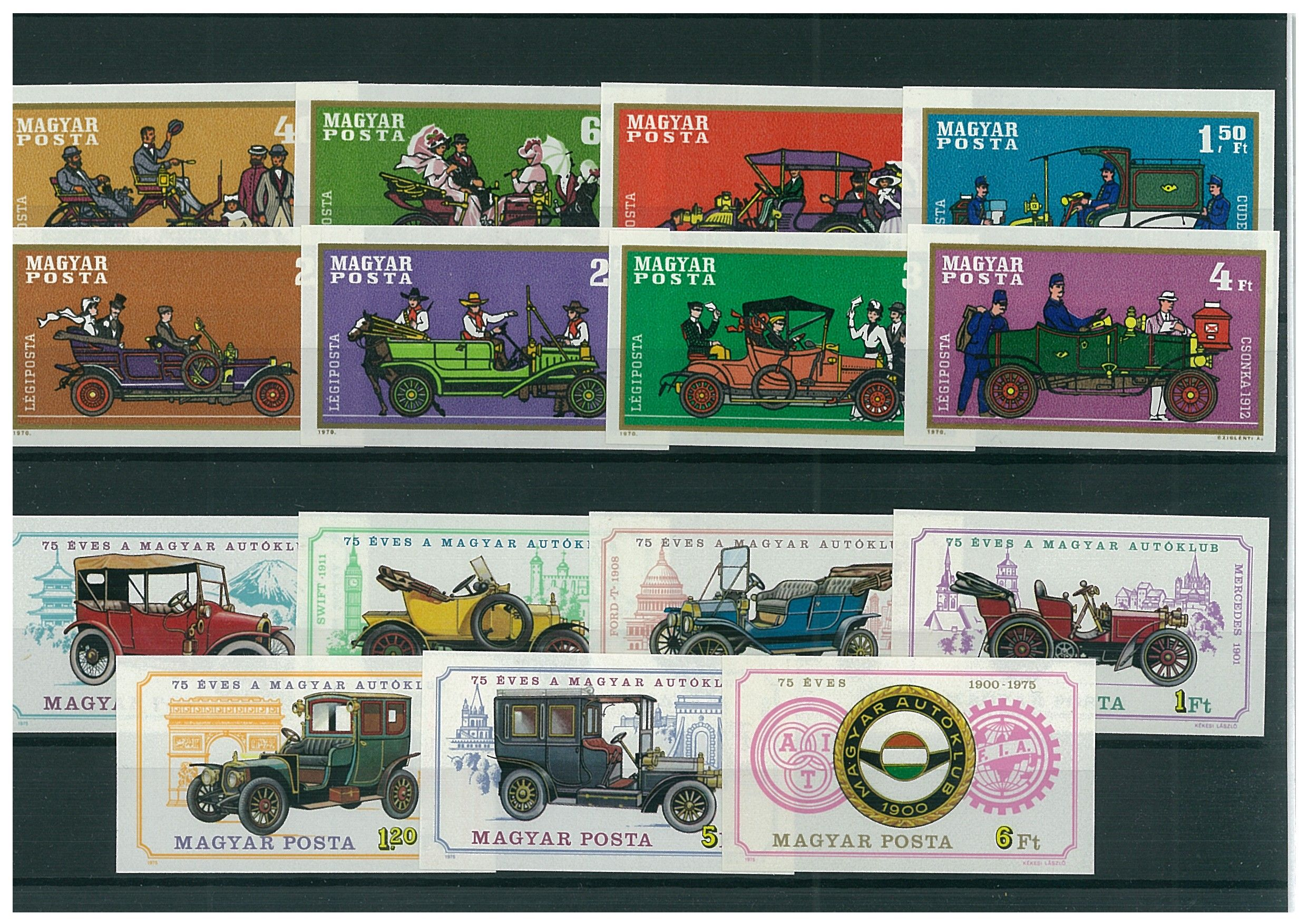 Imperforated thematic sets - Car history