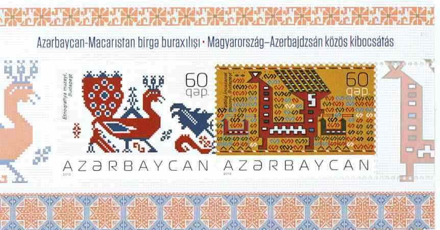 Azerbaijan-Hungarian joint issue stamp