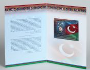 20th anniversary of the Republic of Azerbaijan regaining its independence