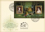 Hungarian Saints and Blesseds IV  - Centenary of the coronation of Blessed King Charles IV and Queen Zita - FDC
