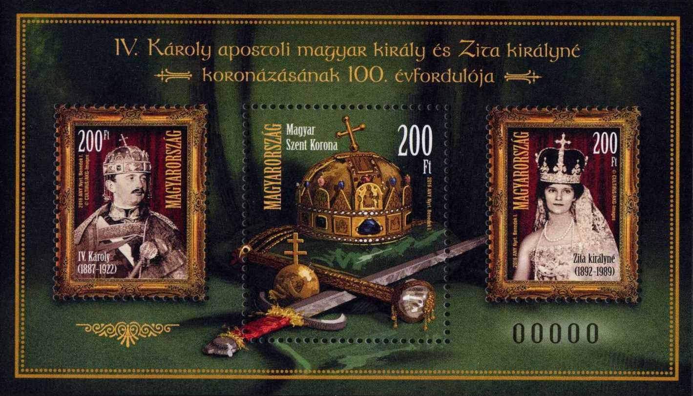 Hungarian Saints and Blesseds IV.  - Centenary of the coronation of Blessed Charles IV Apostolic Kind and Queen Zita - stampblock