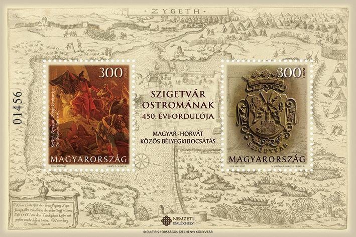 450th Anniversary of the Siege of Szigetvár - Joint Hungarian-Croatian Stamp Issue