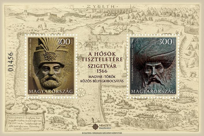 In Honour of the Heroes - Szigetvár, 1566 - Joint Hungarian-Turkish stamps issue