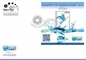 Budapest Water Summit 2016 - FDC