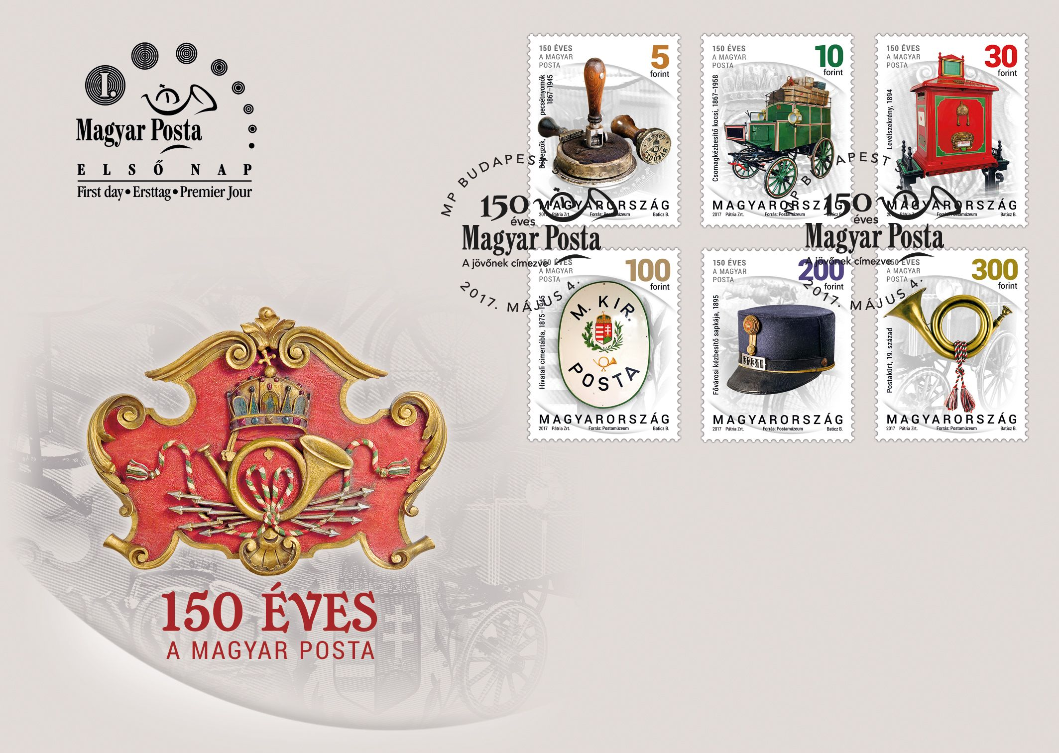 Postal history 2017 - definitive stamp series - FDC