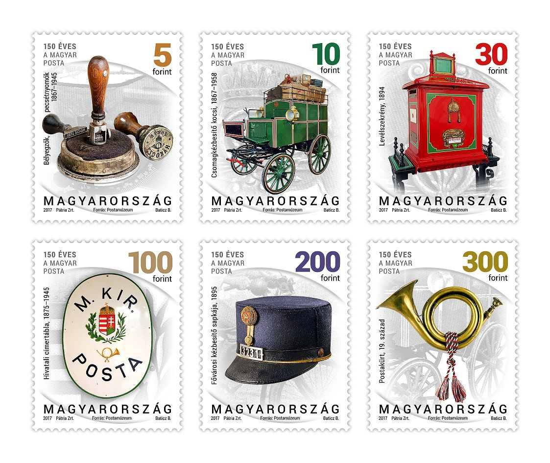 Postal history 2017 - definitive stamp series
