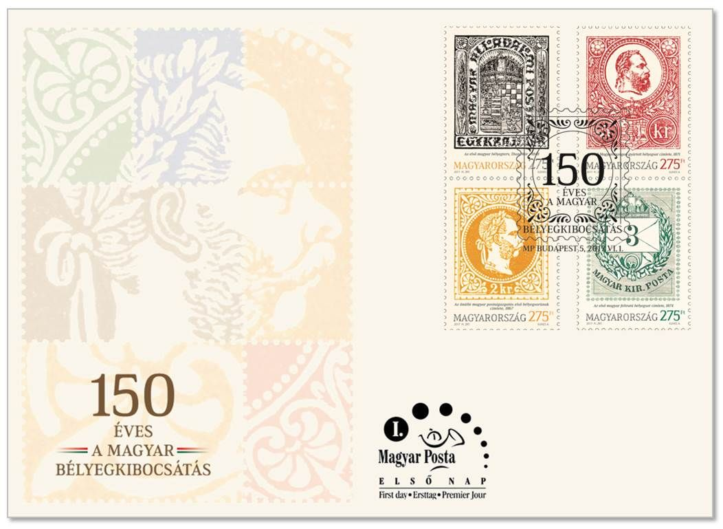 150 years of Hungarian stamp issuance - FDC
