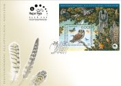 Fauna of Hungary: Owls - block FDC