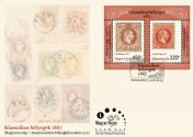 Hungary - Austria joint stamp issue