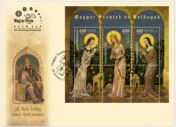 Hungarian saints and blessededs V - FDC