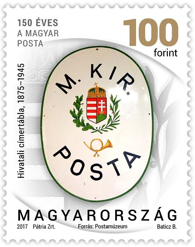Postal history 2017 - definitive stamp series - 100 Ft