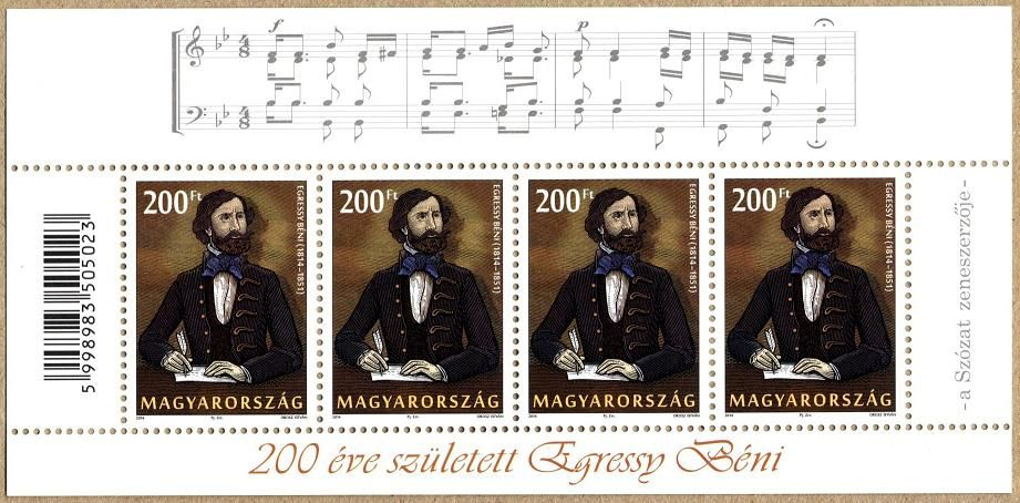 Famous Hungarians: Béni Egressy was born 200 years ago