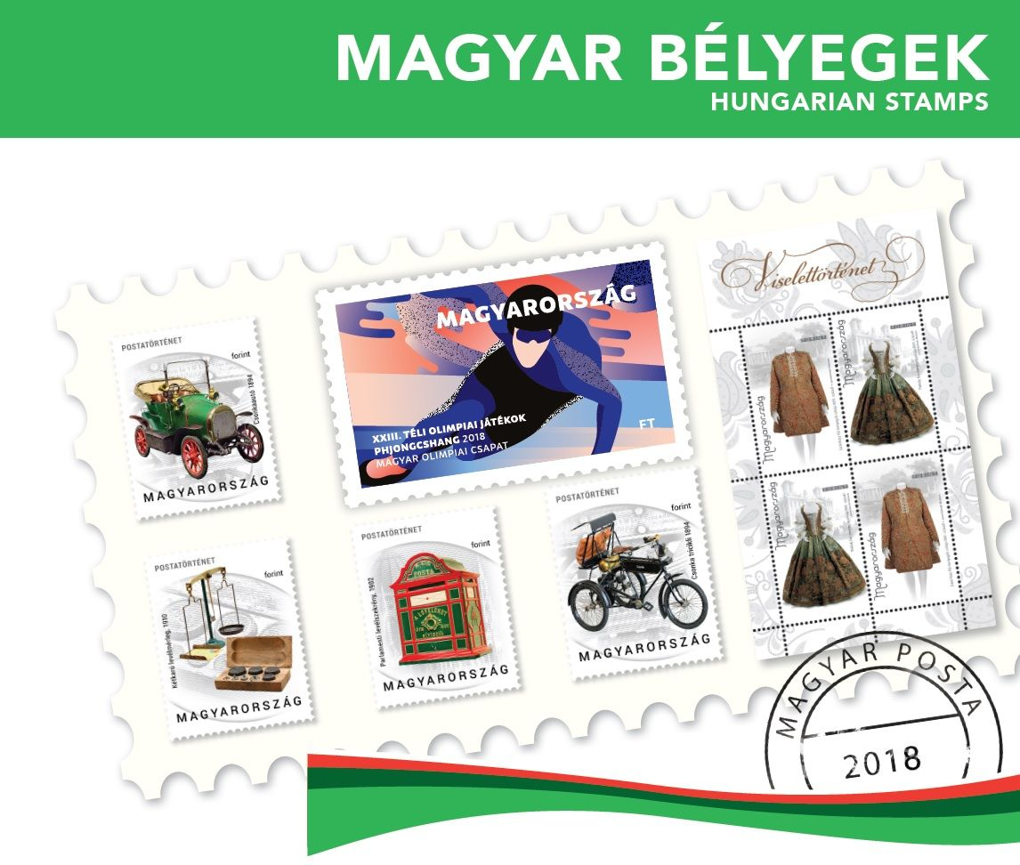 Special stamp 2018