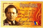 Romanian stamp: Famous composers (George E.)
