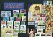 Hungarian Stamps 2001
