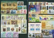 Hungarian Stamps 2002