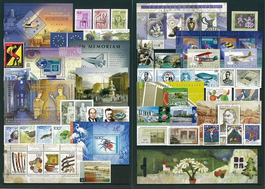 Hungarian Stamps 2003