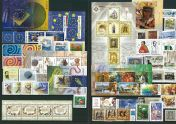 Hungarian Stamps 2004