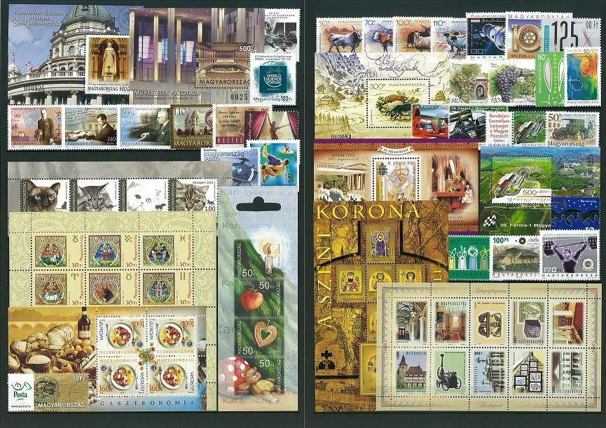 Hungarian Stamps 2005