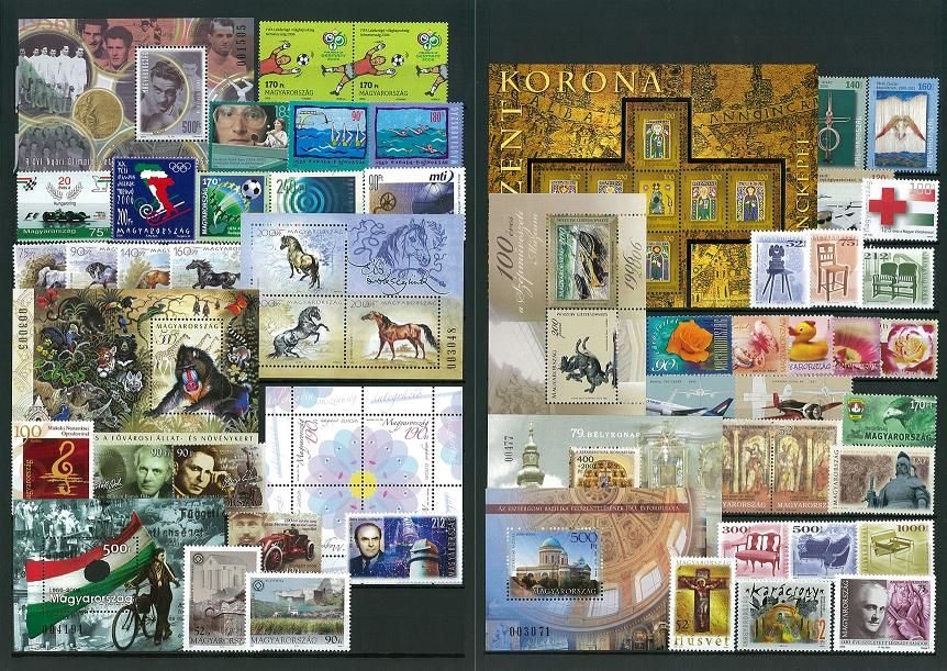 Hungarian Stamps 2006