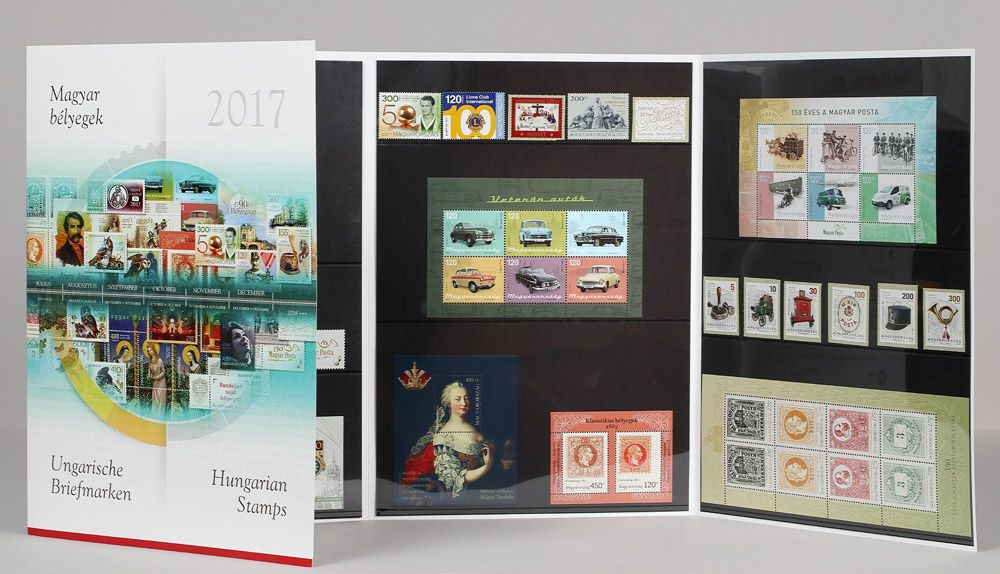 Hungarian Stamps 2017