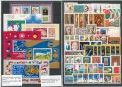 Collection of stamps 1975