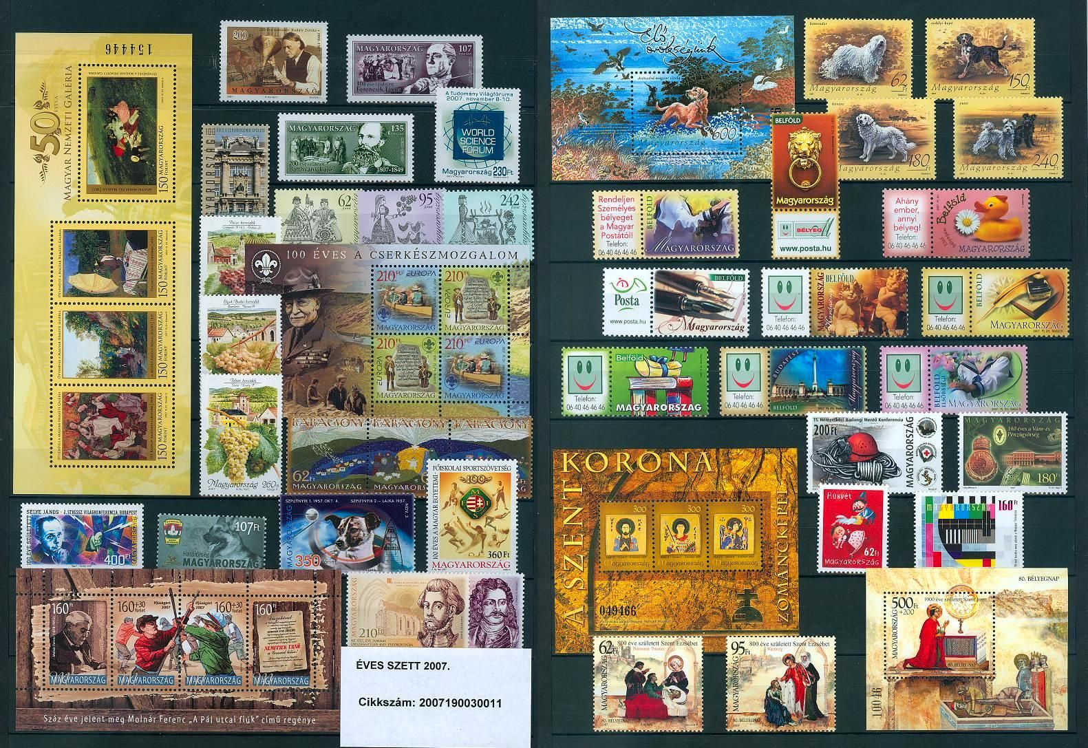 Hungarian Stamps 2007