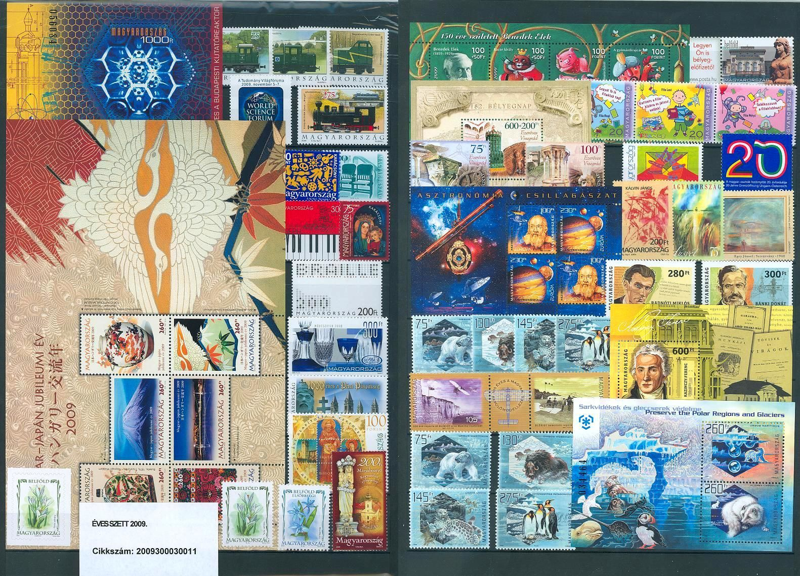 Hungarian Stamps 2009