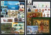 Hungarian Stamps 2013