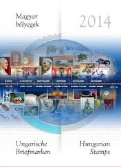 Hungarian Stamps 2014