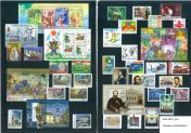 Hungarian Stamps 2010