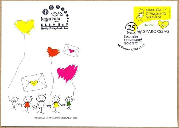 Silver jubilee of The International Children's Safety Service FDC