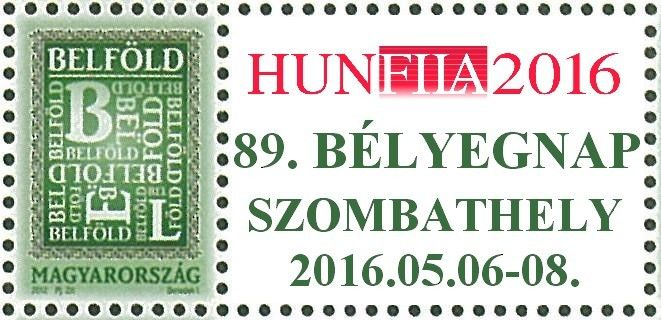 HUNFILA 2016 International Stamp Exhibition - stamp