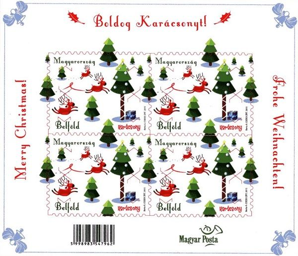 Christmas miniature sheets