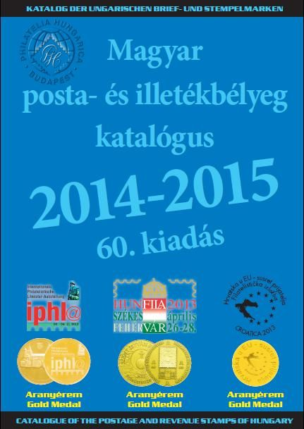 Catalogue of the postage and revenue stamp of Hungary 2014/2015