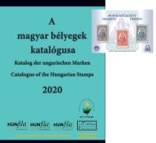 Catalogue of the stamps of Hungary 2020
