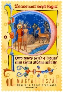 The Illuminated Chronicle is 650 years old
